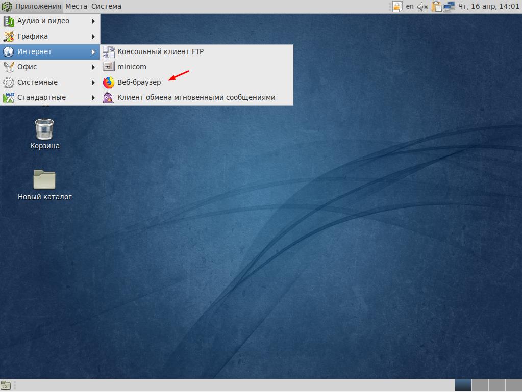 FTP сервера на Linux