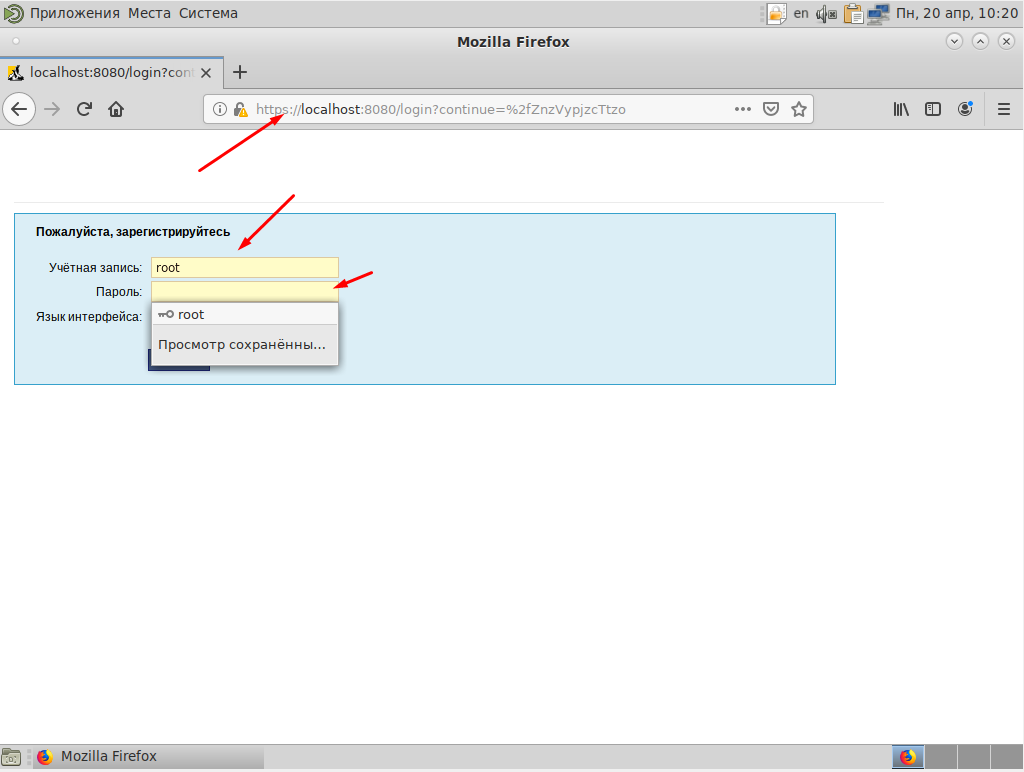 DHCP на Linux