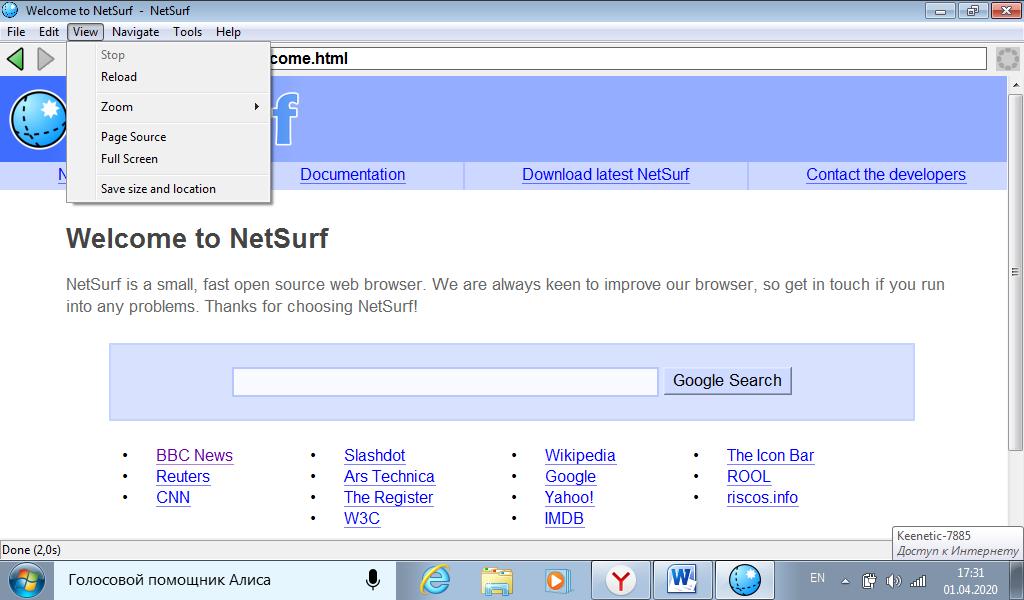 NetSurf простой браузер