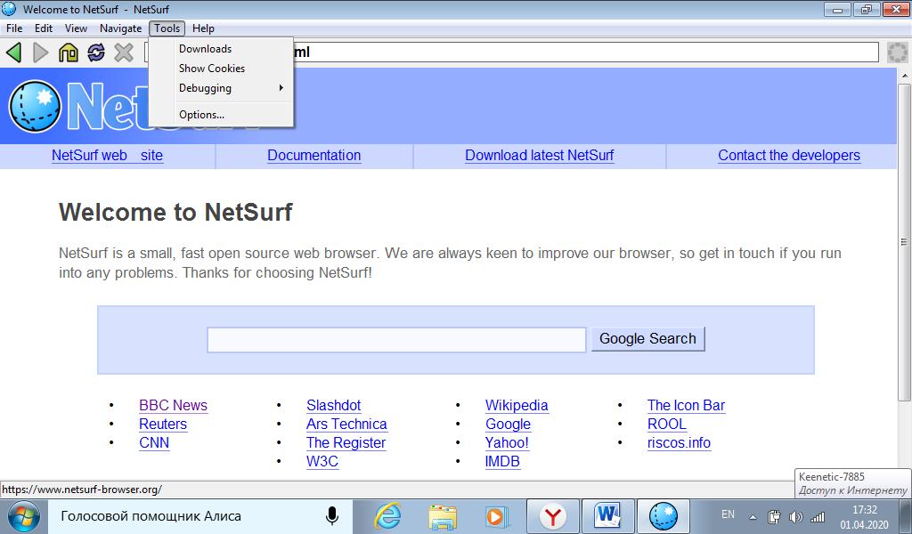 NetSurf как пользоваться