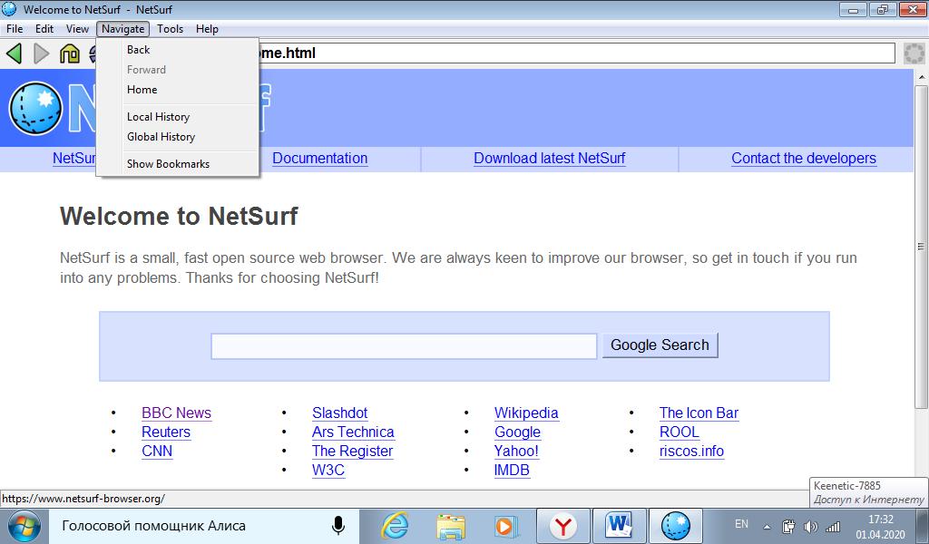 Использование NetSurf