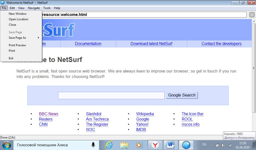 NetSurf скачать