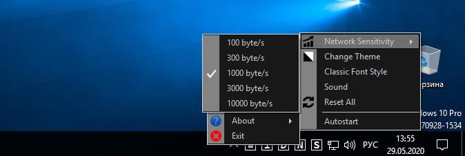 Индикация нажатых горячих клавиш клавиатуры в трее