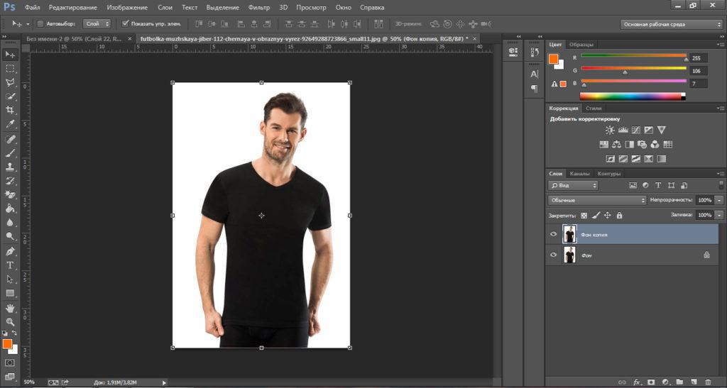 Как наложить принт на футболку в Photoshop
