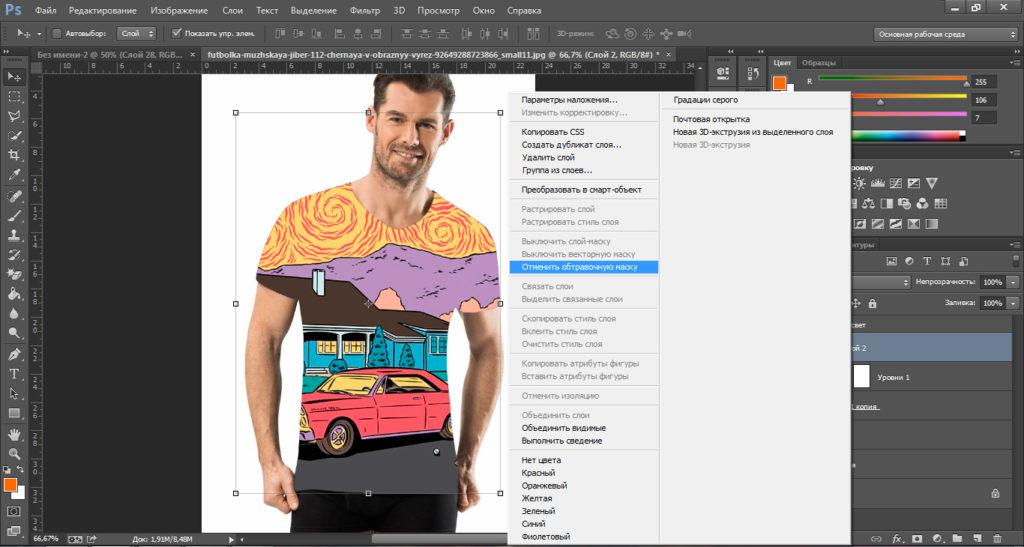 Добавление изображения на футболку
