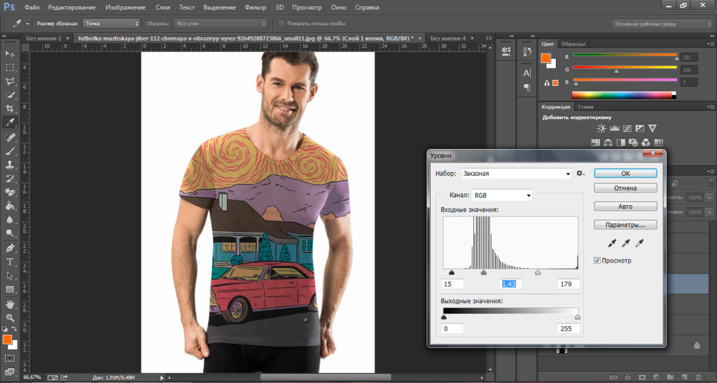Нанесение изображения на футболку