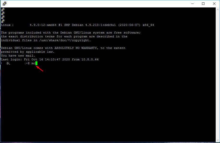 Установить mc - apt install mc