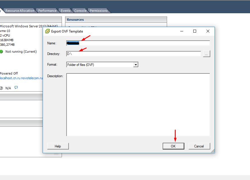 Экспорт виртуальных машин из гипревизора ESXI 5.5
