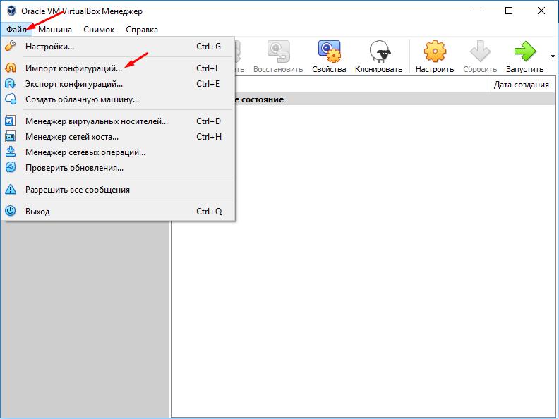 Как перенести виртуальную машину из Esxi 5.5 в VirtualBox