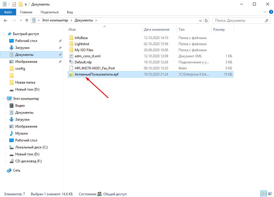 Можно ли из конфигурации выгрузить обработку во внешний файл