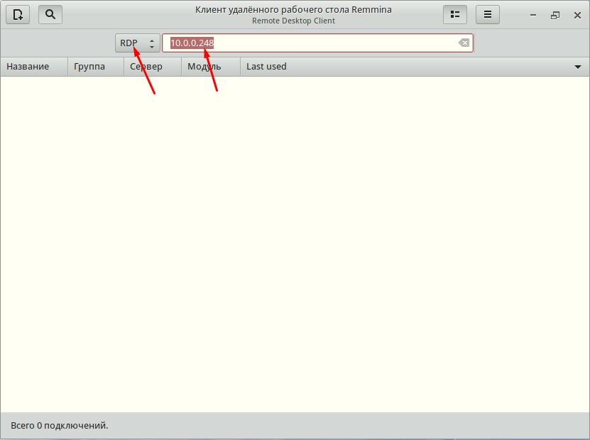 Как подключиться к Windows из Simple linux