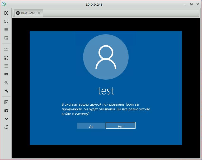 Как подключиться к Windows из  linux