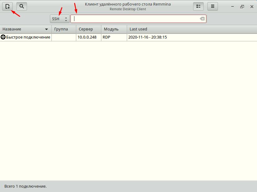 Manjaro подключение к Windows и Linux