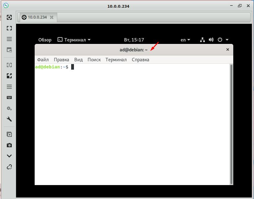 Подключение к Debian по RDP