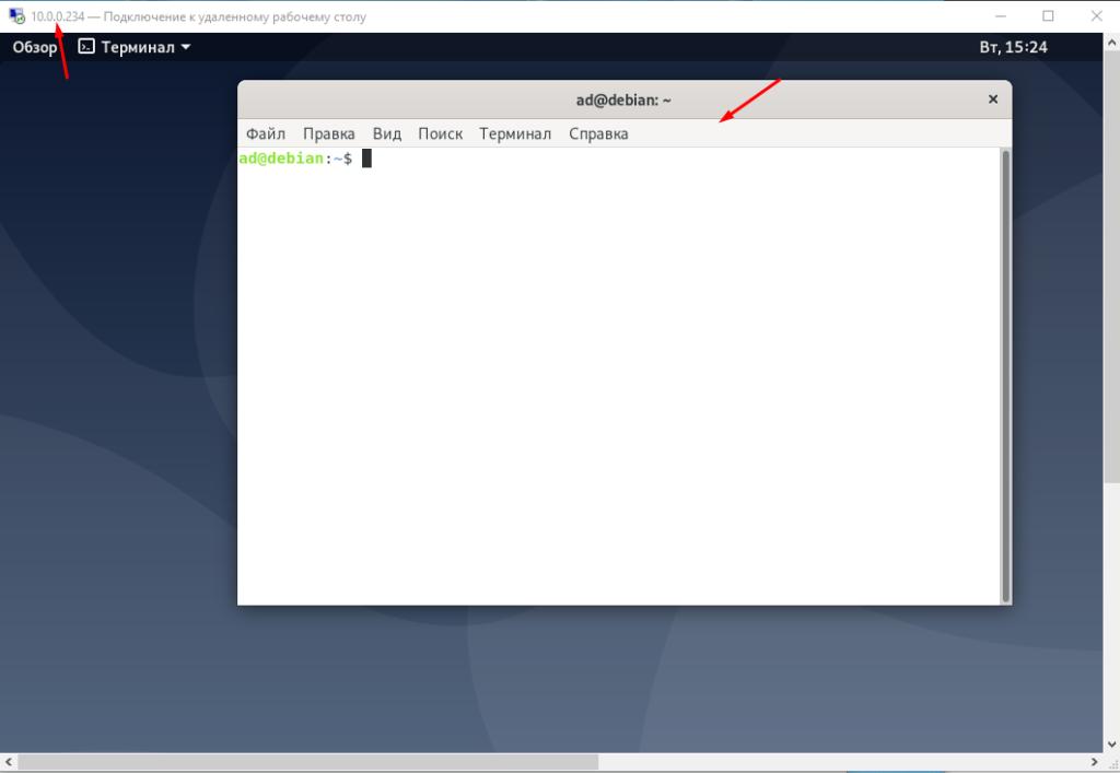 Подключение к Linux по rdp из Windows