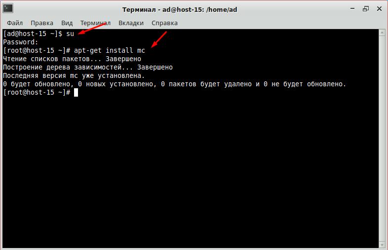 Simply Linux как получить права суперпользователя