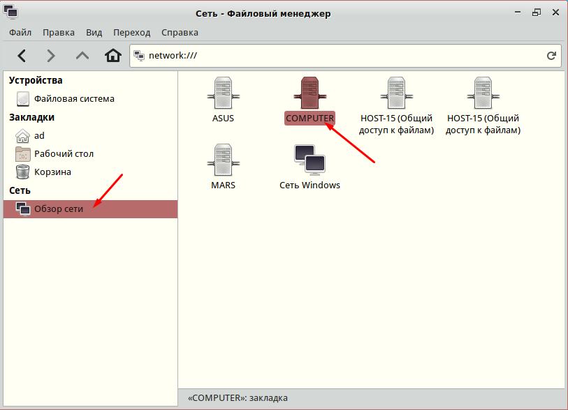 Simply Linux обзор сети
