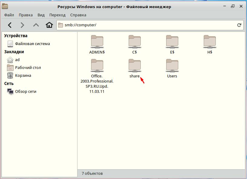 Simply Linux как подключить сетевой диск Windows