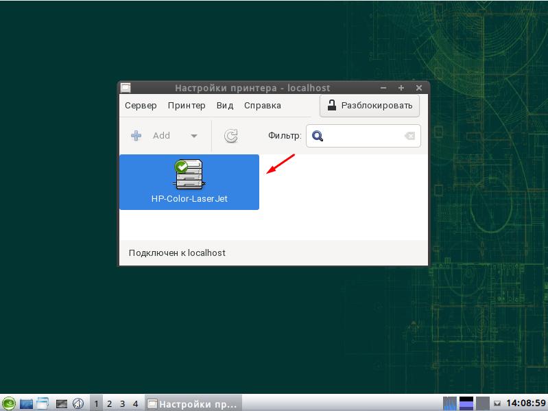Как установить принтер в  ОС openSUSE 15.2 Leap