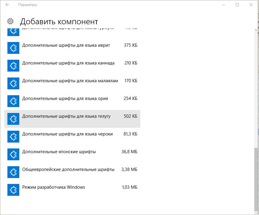 Как открыть файл с расширение XPS