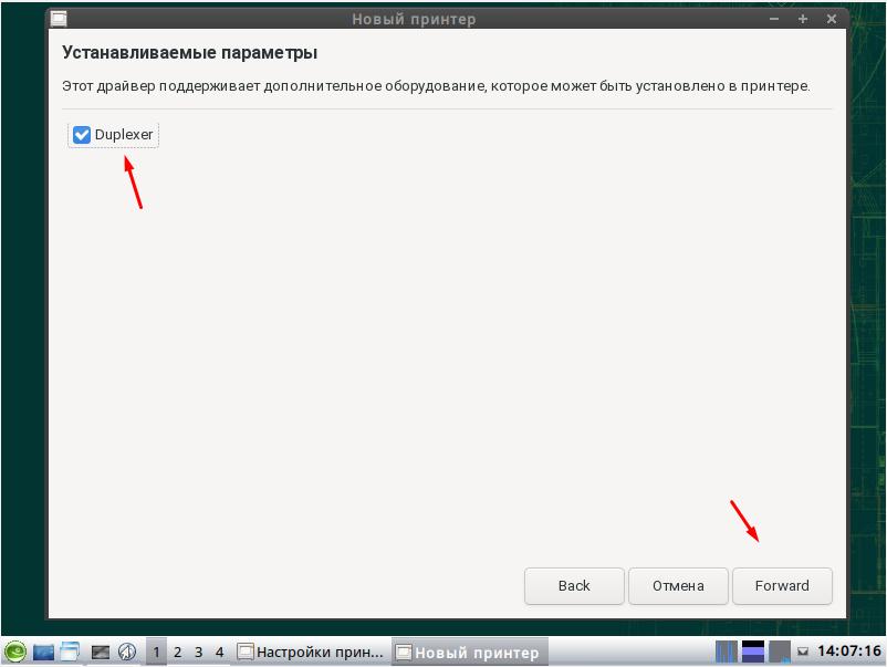 ОС openSUSE настройка параметров принтера