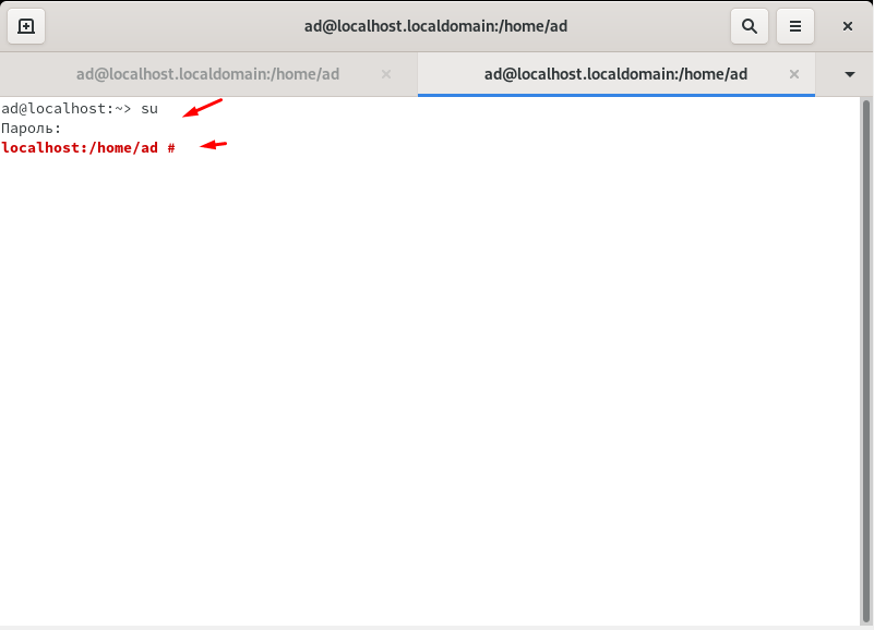 openSUSE 15.2 как получить root права