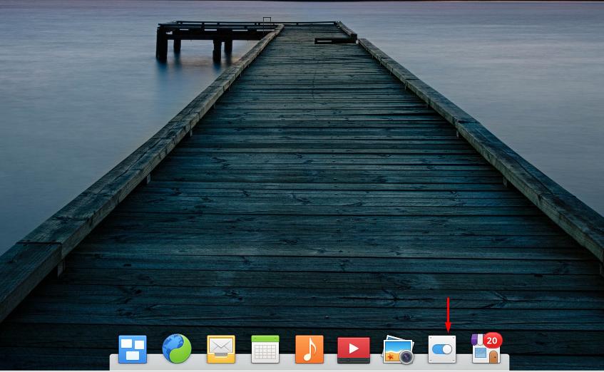 Настройка электропитания в Elementary OS