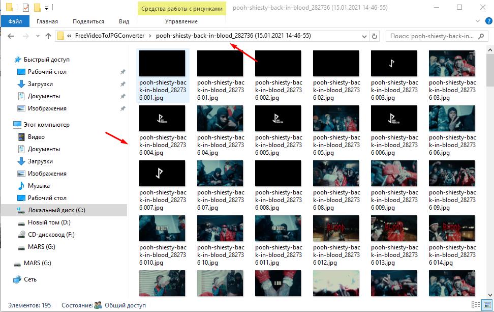 Как извлечь фото (кадр) из видео