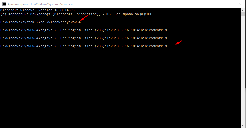-2147221164(0x80040154) класс не зарегистрирован