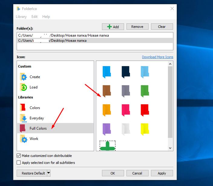 Как поменять цвет иконки папки