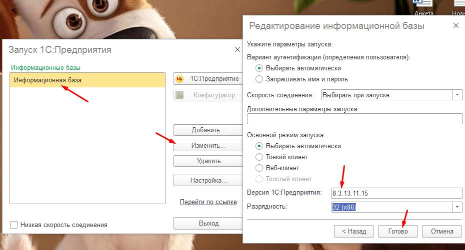 Ошибка при вызове конструктора (COMOбъект):  класс не зарегистрирован