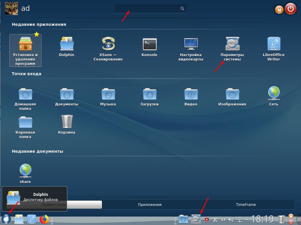ROSA Desktop Fresh R11