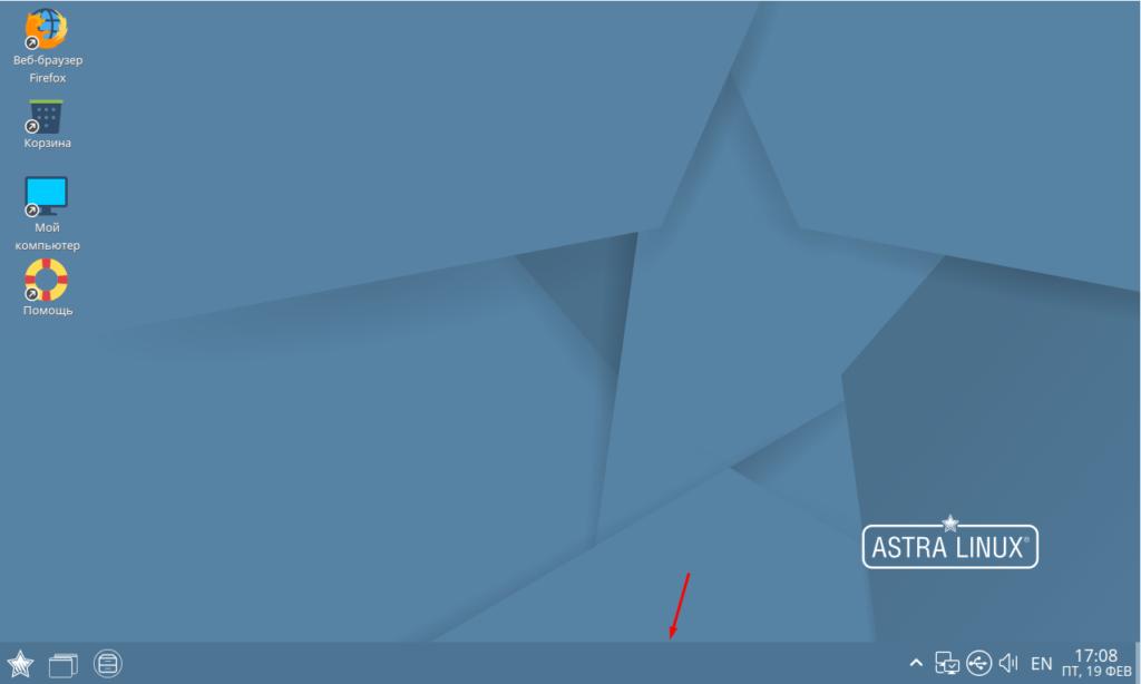 Astra панель задач