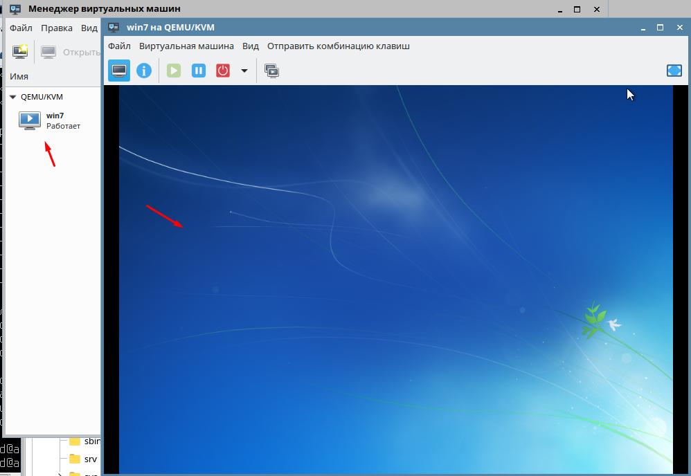 Astra Linux установка виртуальной машины