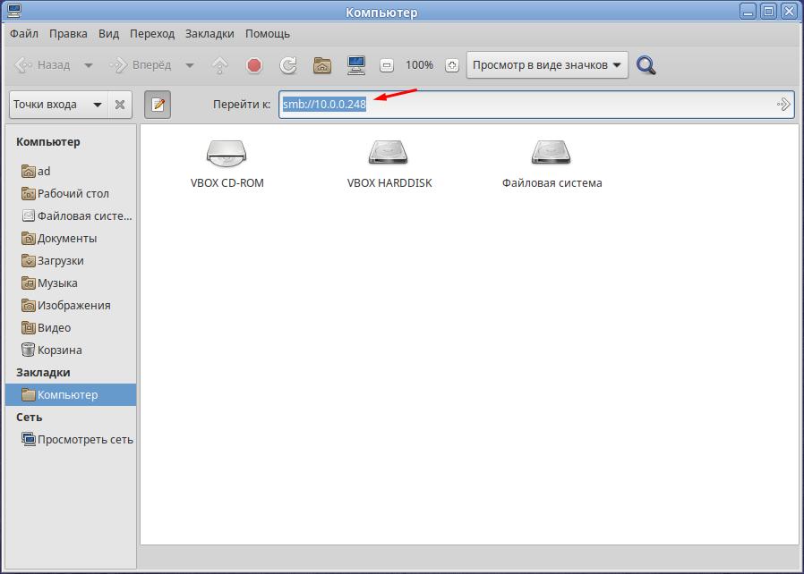 Как в ALT Linux подключить сетевой диск Windows