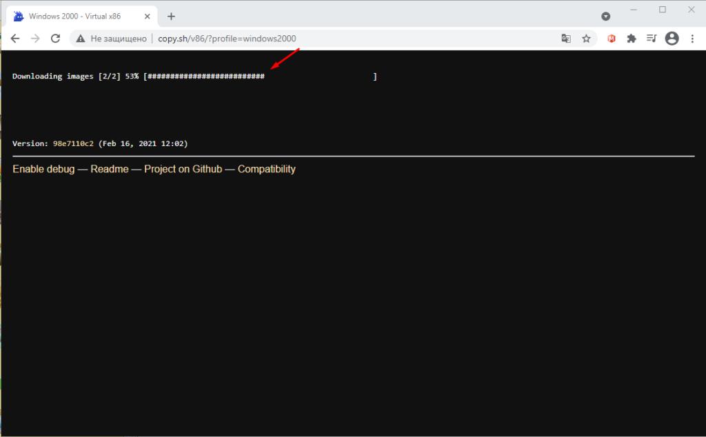 эмулятор операционных систем  Windows онлайн