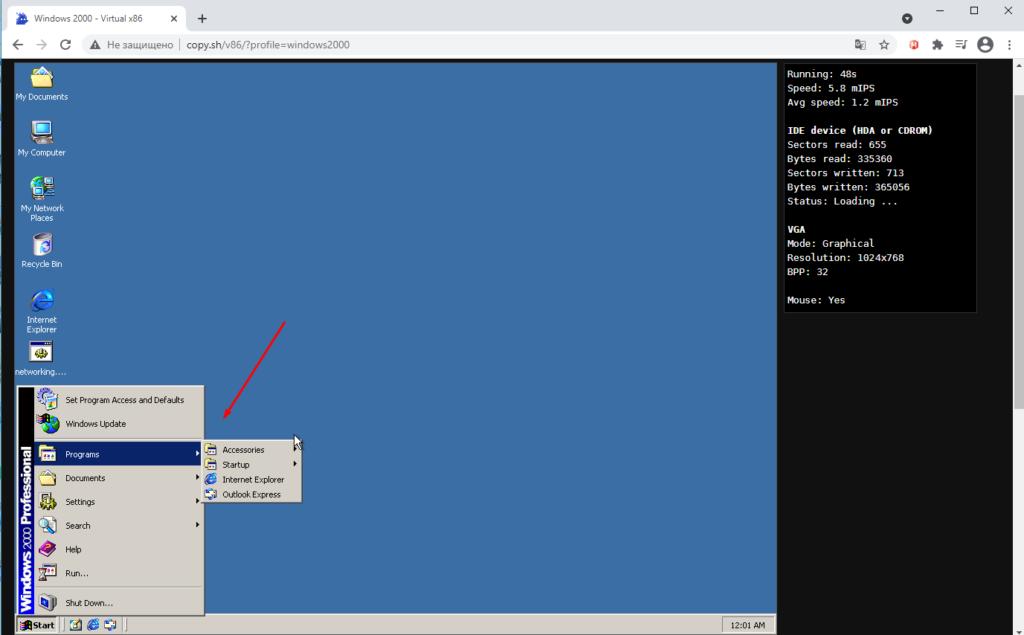 эмулятор  Windows  2000 онлайн