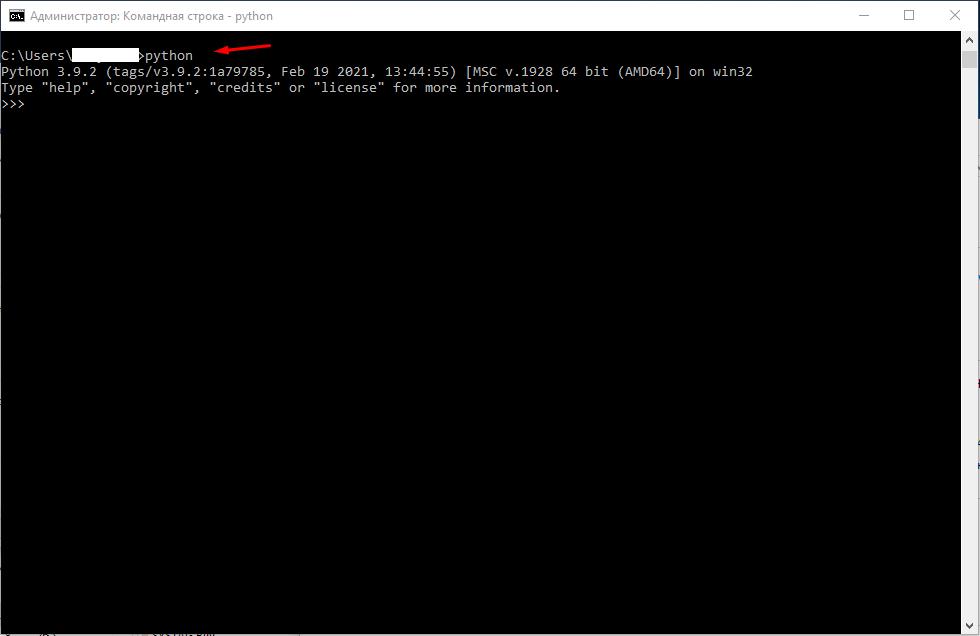 Питон выполнение кода в командной строке