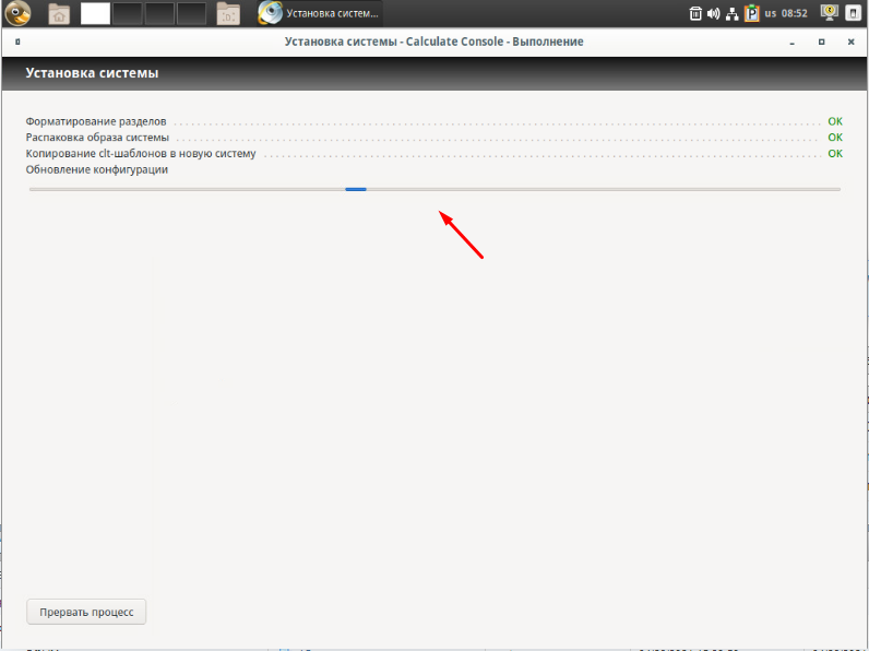 Установка Calculate Linux Desktop20.6