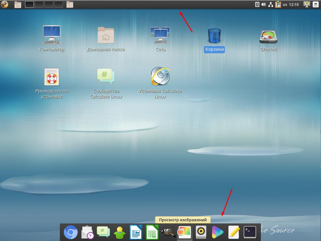 Calculate Linux Desktop20.6 панели