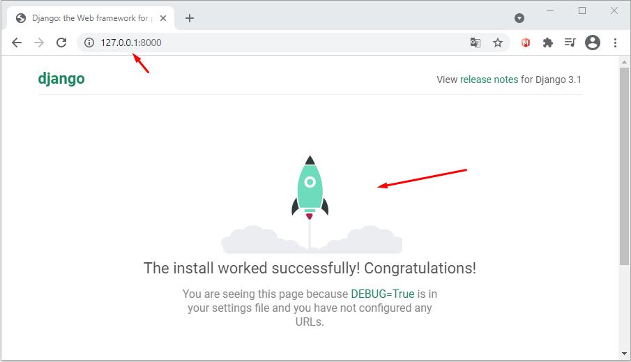 Как запустить локальный веб сервер Django