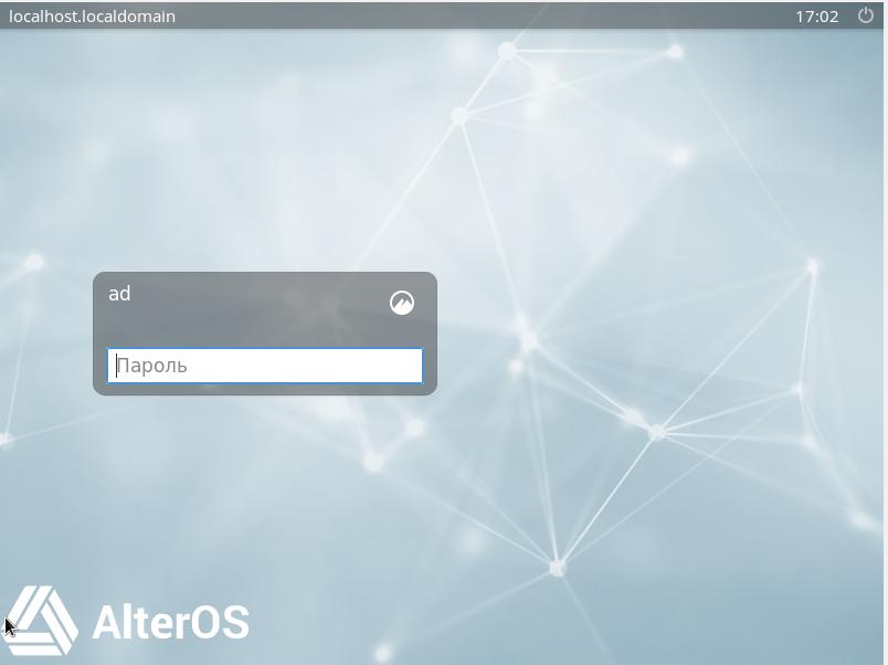 AlterOS 7 операционная система