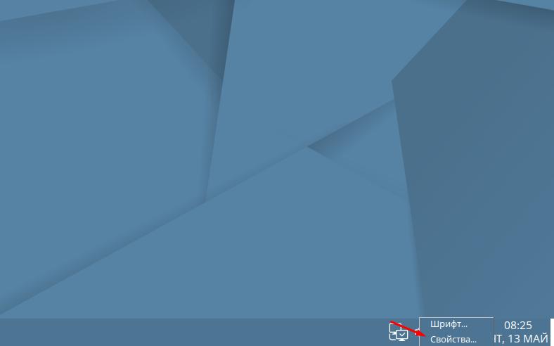 Astra Linux настройка даты и времени
