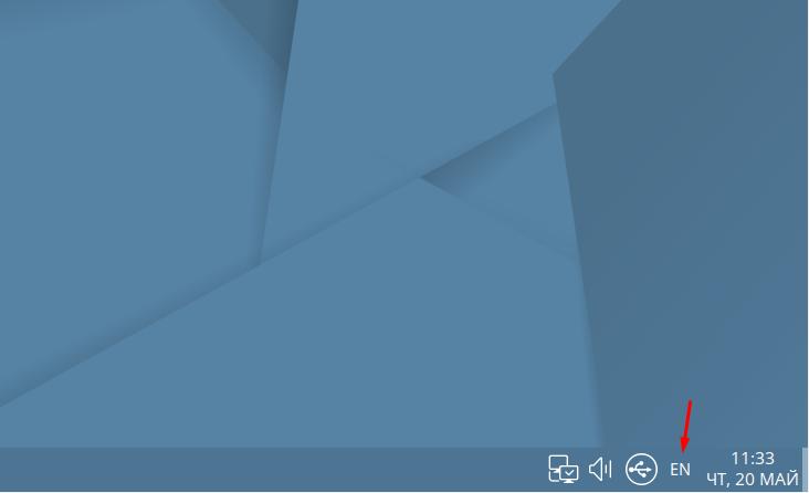 Astra Linux раскладка