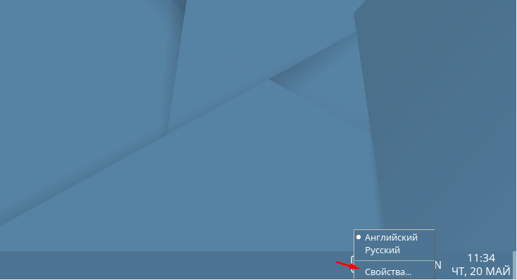 Astra Linux как настроить раскладку