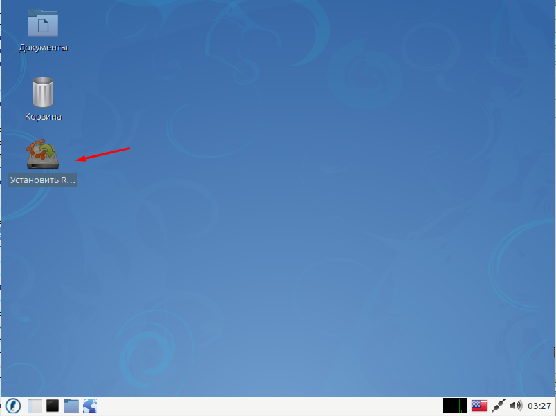 Runtu LITE 20.04.1 запуск установки