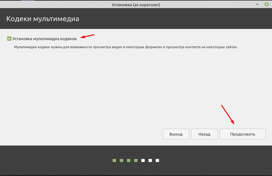 Linux Mint 20.1 установка кодеков