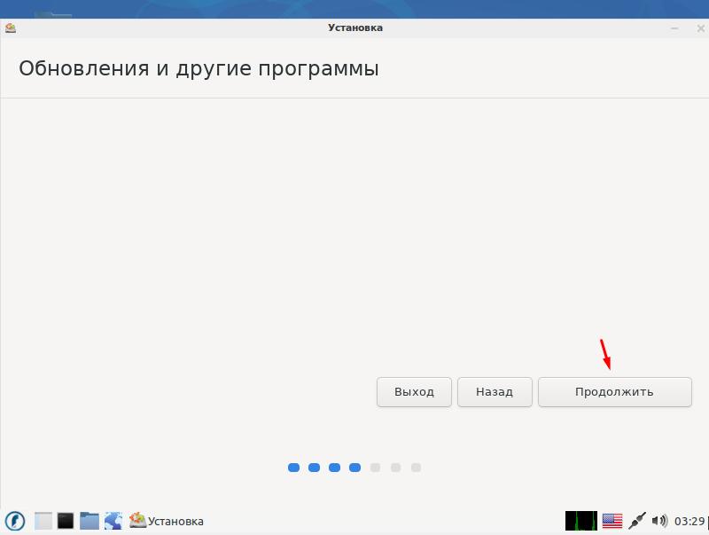 Runtu LITE 20.04.1 обновление и программы