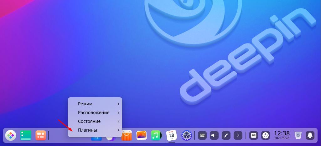 Deepin Desktop 20.2.1 панель