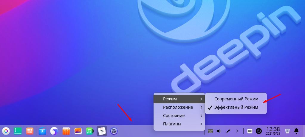 Deepin Desktop 20.2.1 режим панели